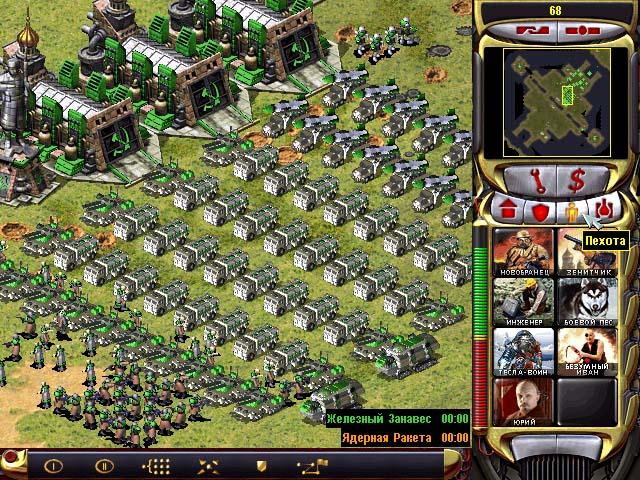 Патч Command & Conquer: Red Alert 3 v1.04 EN&RU + Command & Con